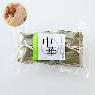 中華ちまき(70g×3個入り)