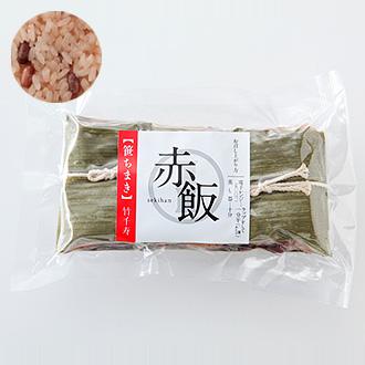 赤飯(70g×3個入り)