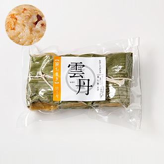 うにちまき(70g×3個入り)