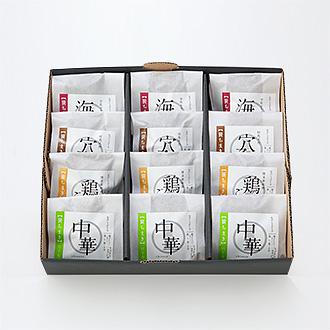 笹ちまき 4種の詰め合わせ(12個入り)