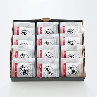 赤飯(12個入り)