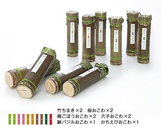 竹千寿詰め合わせ(10本セット)