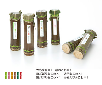 竹千寿詰め合わせ(6本セット)